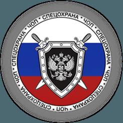 Охрана в Москве
