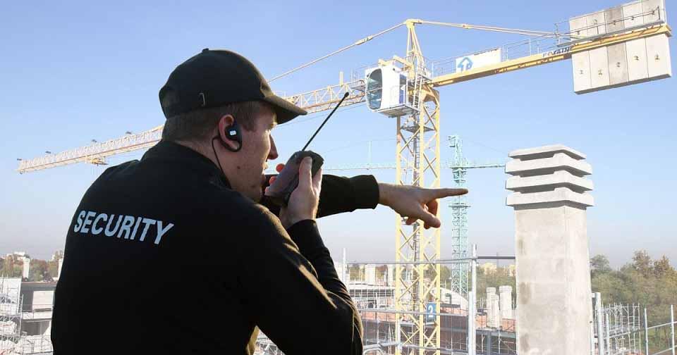 Охрана объектов в Москве